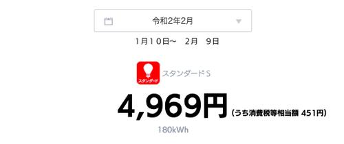 20200215_photo_1