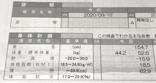 20200921_photo_2