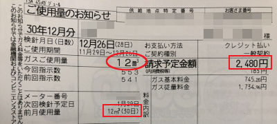 20181227_photo_2