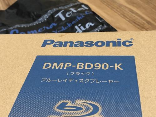 D7408C5B-299E-4F8A-8508-D13F284932CF