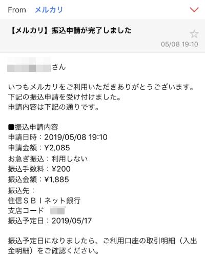 20190511_photo_2