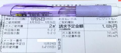 20180926_photo_4