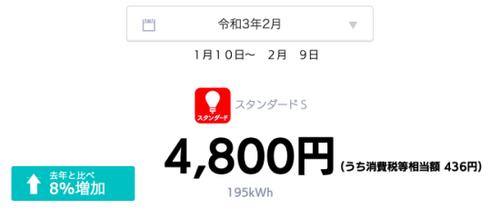 20210214_photo_1
