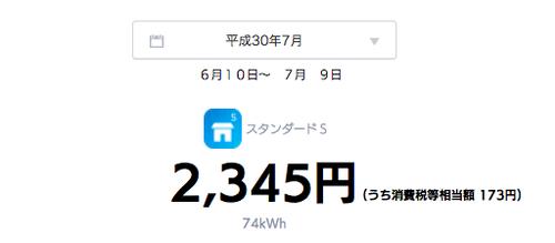 20180714_photo_1