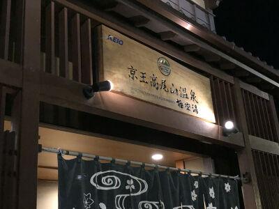 20201209_photo_2