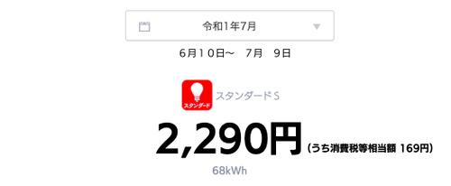 20190714_photo_1