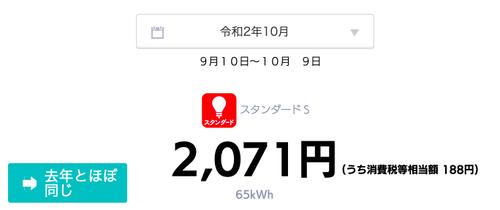 20201015_photo_1