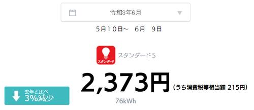 20210619_photo_2