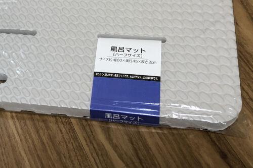 20200320_photo_1