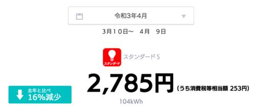 20210421_photo_1