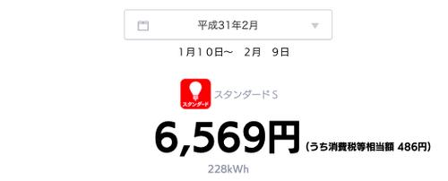 20190216_photo_1