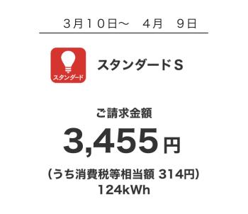 20200416_photo_2