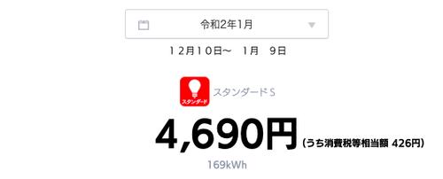 20200116_photo_1