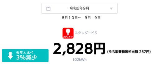 20200917_photo_1