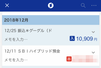 20181226_photo_1