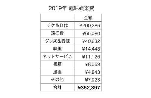 20200106_photo_3