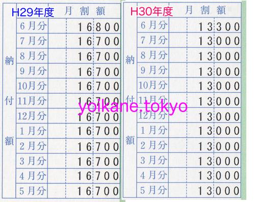 20180625_photo_2