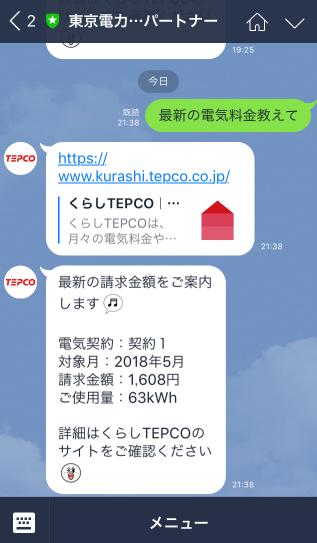 20180516_photo_1
