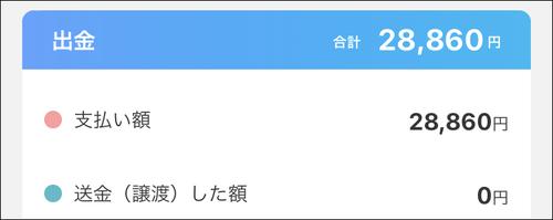 20191031_photo_3