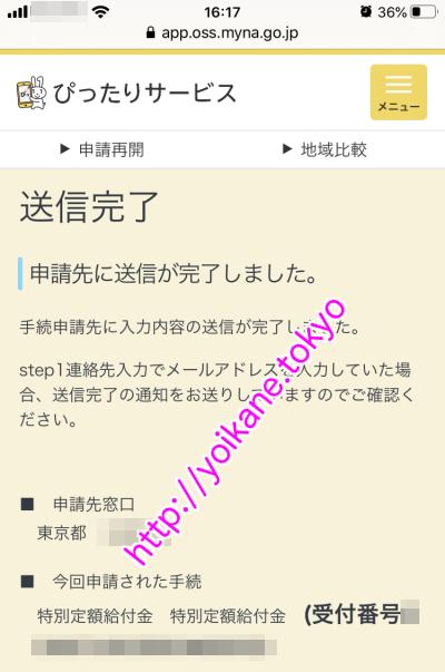 20200515_photo_1
