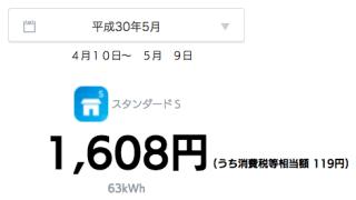 20180516_photo_2