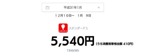 20190118_photo_1