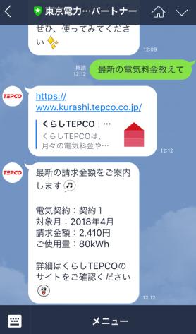 20180415_photo_1