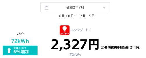 20200716_photo_1