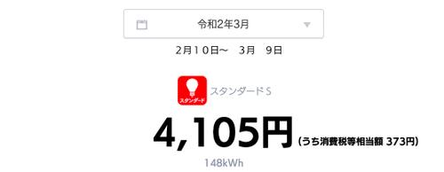 20200314_photo_1