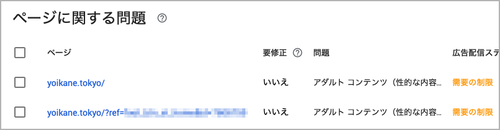 20200506_photo_1