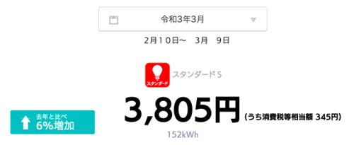 20210317_photo_1