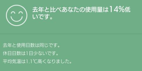 20201214_photo_2