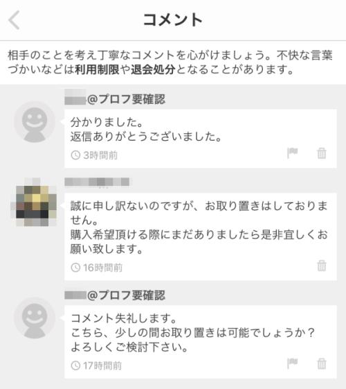 20200127_photo_1