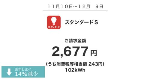 20201214_photo_1