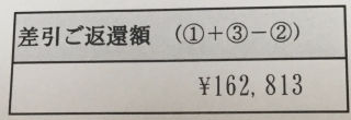 20180221_photo_2