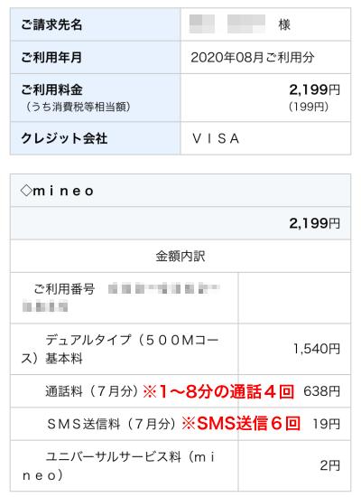 20200911_photo_1
