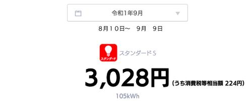 20190914_photo_4