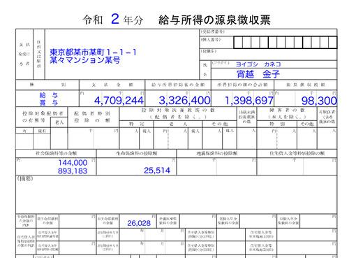 20201223_photo_1