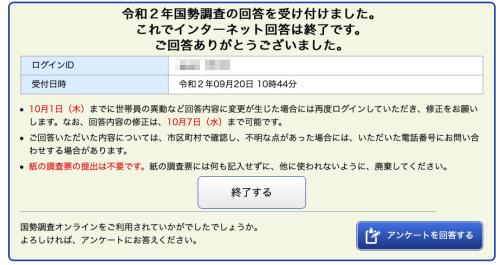20200920_photo_1