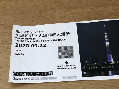 20200923_photo_1