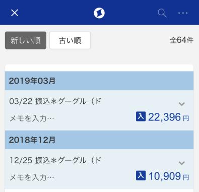 20190325_photo_1