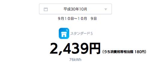 20181015_photo_1