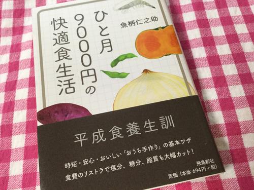 20170719_photo_5
