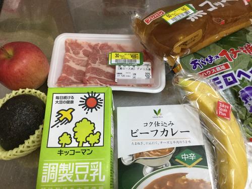 20170719_photo_1
