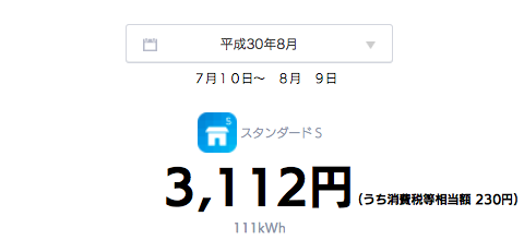 20180816_photo_1.png