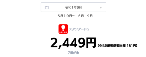 20190615_photo_1