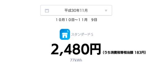 20181115_photo_1