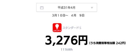 20190416_photo_1