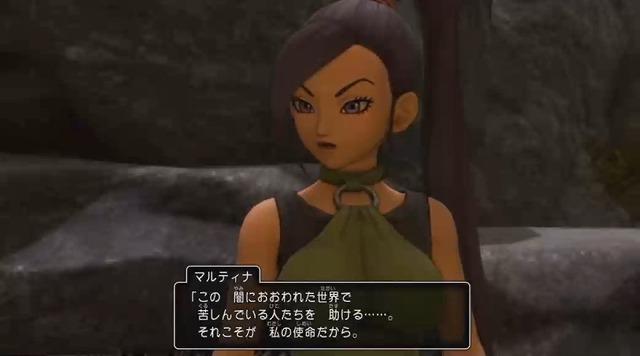 気高き戦姫1 (1)