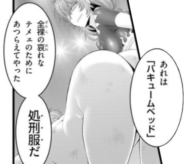 第37話 (15)